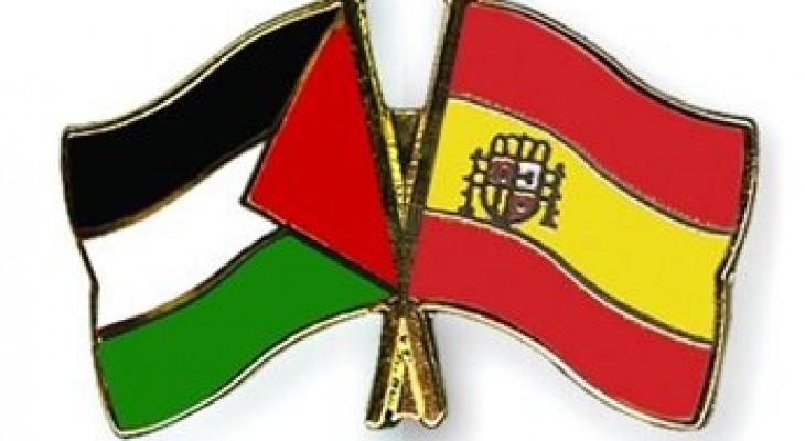 الخارجية الأسبانية تؤكد عدم شرعية الإستيطان الإسرائيلي