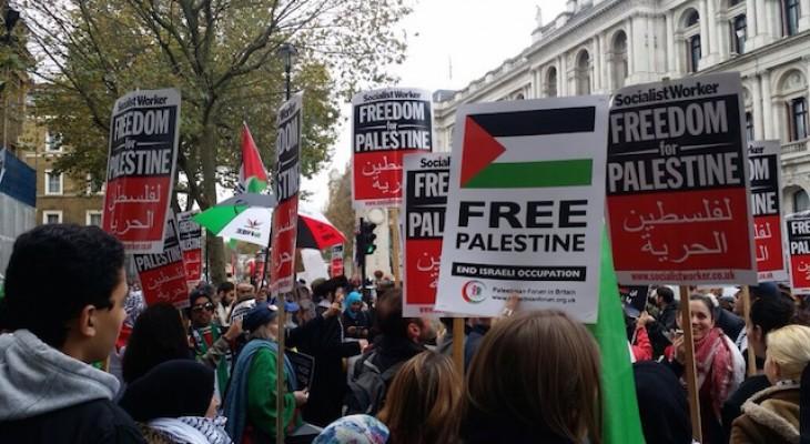 اعتصام احتجاجي أمام مقر الحكومة البريطانية دعماً للقدس