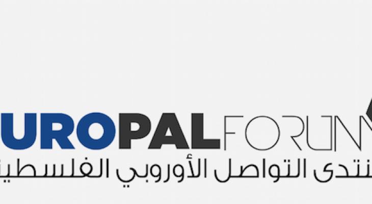 منتدى التواصل الأوروبي الفلسطيني يكرم النواب البريطانيين الذين صوتوا بنعم للدولة الفلسطينية يوم الثلاثاء القادم 18 نوفمبر 2014، وينظم حلقة نقاش مع النائب غراهام موريس عضو البرلمان عن حزب العمال الذي أعد مقترح التصويت