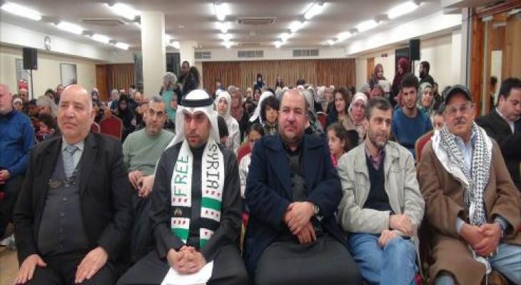 مهرجان فني بلندن يروي تغريبة فلسطينيي اليرموك