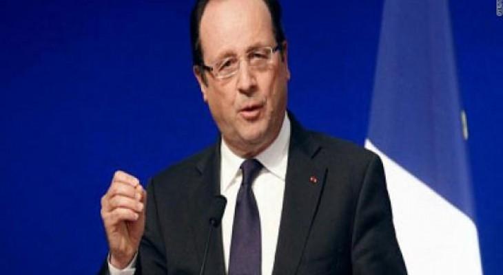 الرئيس الفرنسي هولاند: فرنسا مستمرة في تأييد حل الدولتين.. ومستعدة للعب دور مفيد