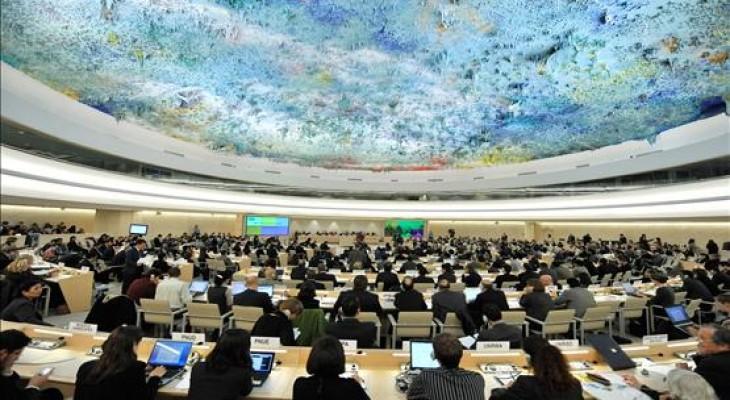 مجلس حقوق الإنسان يناقش الوضع في فلسطين