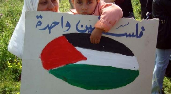 """فلسطينيو غرب المانيا يُحيون مناسبة يوم الأرض 2015 تحت عنوان """"القدس بوصلتنا"""""""