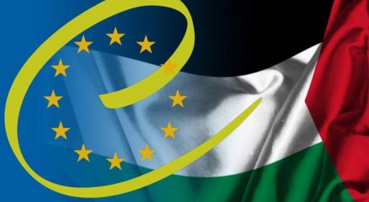 الإعلان عن تشكيل تجمع شباب فلسطينيي أوروبا