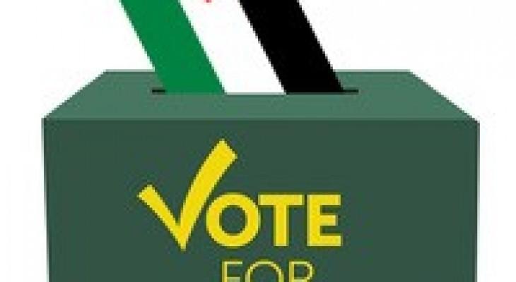 في مذكرة للمنتدى الفلسطيني ... دعم الحقوق الفلسطينية ضمن معايير اختيار النواب البريطانيين