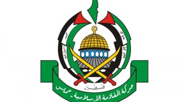 حركة حماس تبدي استعدادها للتعامل مع المحكمة الجنائية الدولية
