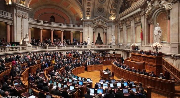 البرلمان البرتغالي يطالب بالإفراج عن النائب خالدة جرار
