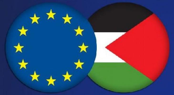 لقاء في البرلمان الاوروبي حول فلسطين