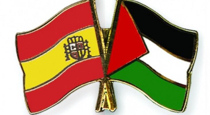 بلدية اسبانية توصي حكومتها فرض عقوبات ضد إسرائيل