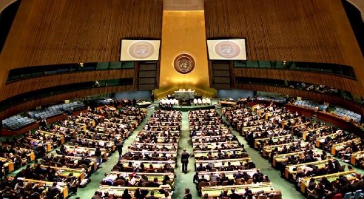 الأمم المتحدة تعتمد مشروع قرار يرحب بانضمام فلسطين للجنائية