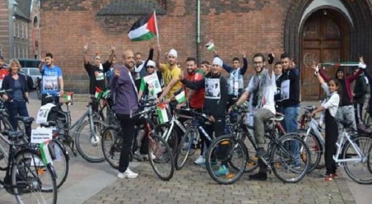 مسيرة بالدراجات في بروكسل للتعريف بالقضية الفلسطينية