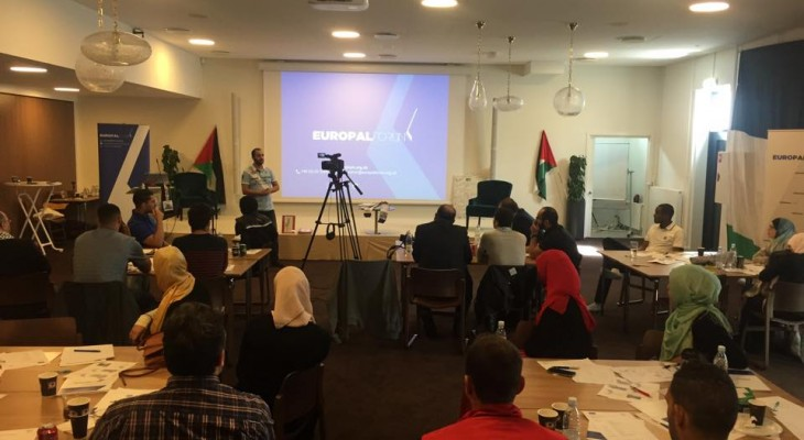 ضمن سلسلة دورات لتأهيل الشباب الفلسطيني في أوروبا: منتدى التواصل الأوروبي الفلسطيني ينظم دورة تأهيلية للشباب الفلسطيني في الدنمارك في مجال العلاقات واللوبي وسبل تفعيل حملات التضامن الدولية مع فلسطين