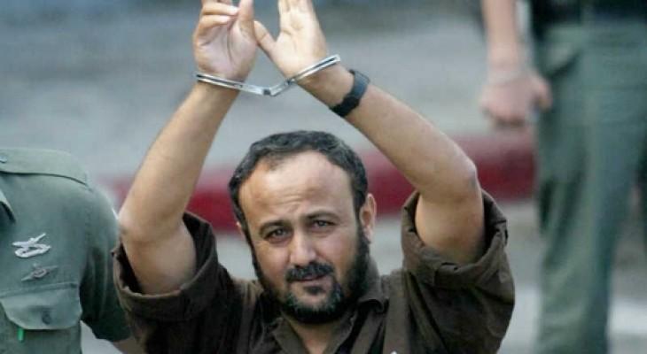 إلغاء قرار يمنح مروان البرغوثي لقب مواطن شرف لبلدة فرنسية