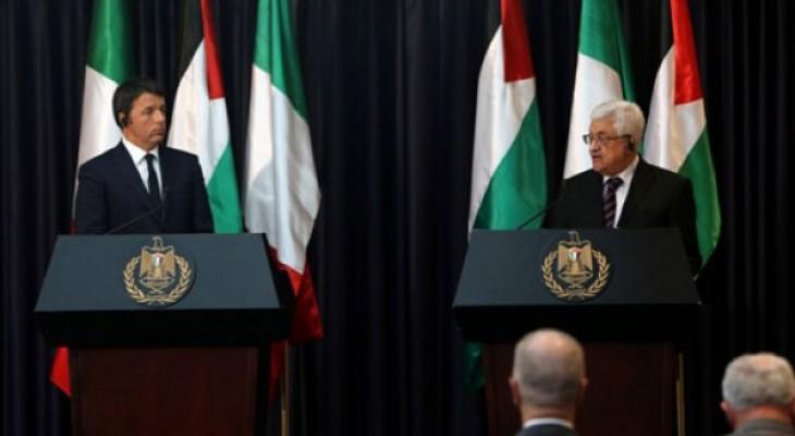 رئيس وزراء ايطاليا يزور فلسطين
