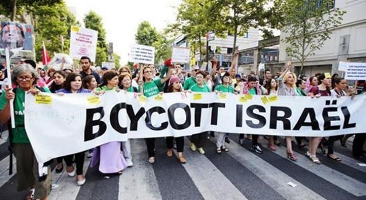 اقتراح أوروبي يهدد بمقاطعة بنوك إسرائيلية تمنح قروضا للمستوطنين