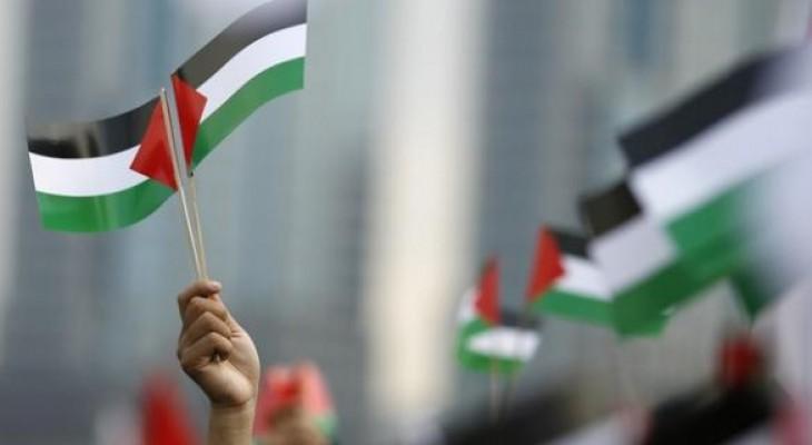 المنتدى الفلسطيني في بريطانيا ينتخب هيئة إدارية جديدة