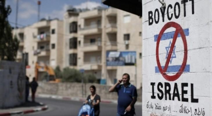 مؤتمر مقاطعة إسرائيل يوصي بحظر شركات دولية