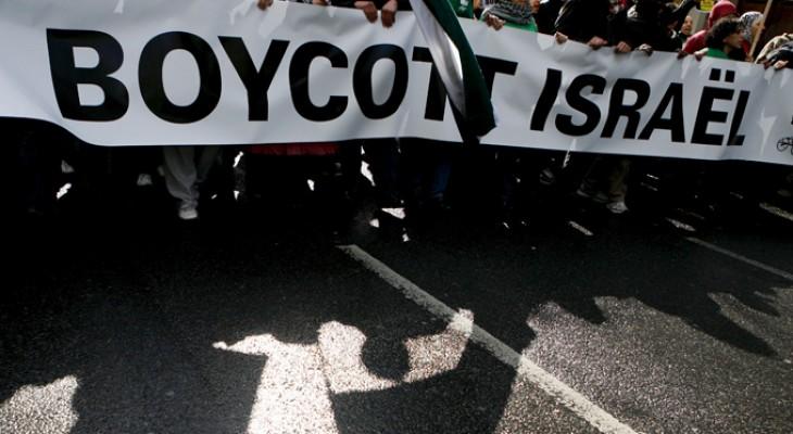 حركة الأردن تقاطع: ستة مليارات خسائر الاقتصاد الإسرائيلي جراء حملة المقاطعة في أوروبا