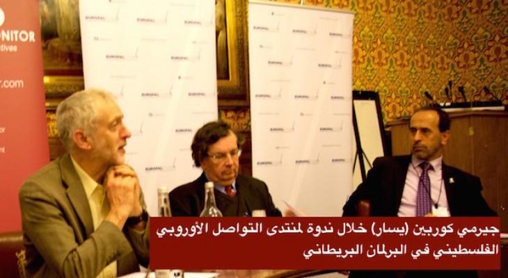 جيرمي كوربين السياسي المخضرم والمؤيد للقضية الفلسطينية رئيسا لحزب العمال البريطاني