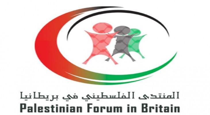 بريطانيا: مهرجان احتفالي فلسطيني بمناسبة العيد