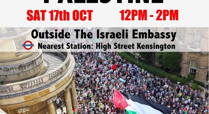 المنتدى الفلسطيني في بريطانيا يدعو لاعتصام جماهيري تضامناً مع فلسطين