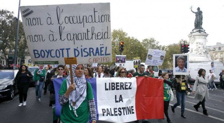 مظاهرة في باريس ضد انتهاكات إسرائيل