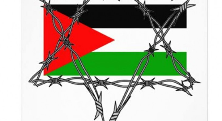 وقفة تضامنية مع فلسطين في مدينة مالمو السويدية