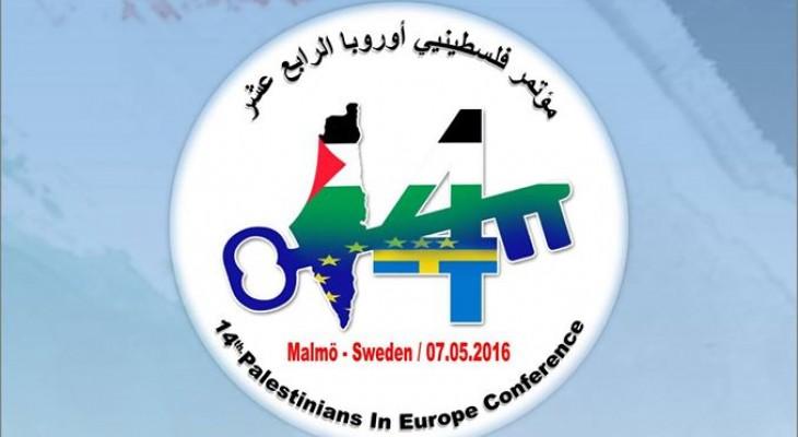 الإعلان عن عقد مؤتمر فلسطينيي أوروبا الرابع عشر