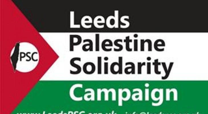مهرجان فلسطين للأفلام الوثائقية في مدينة ليدز البريطانية