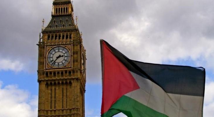 لقاء في البرلمان البريطاني بعنوان ماذا يحدث في فلسطين اليوم؟