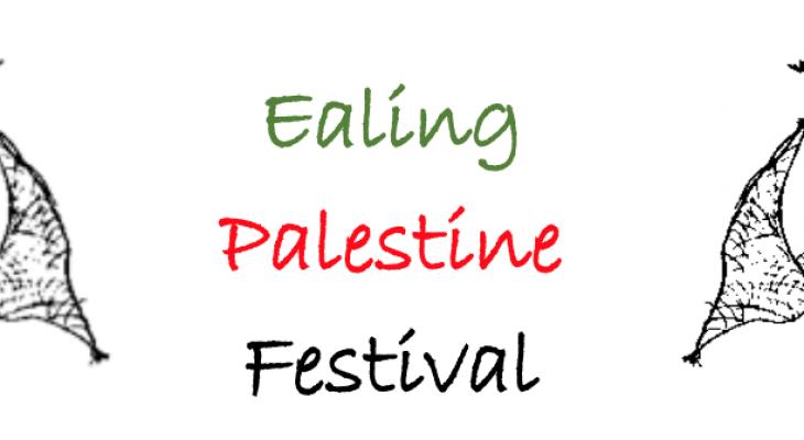 دعوة للمشاركة في مهرجان فلسطين الثقافي - لندن