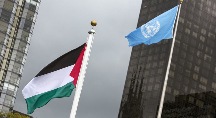 بيان حول اليوم العالمي للتضامن مع فلسطين