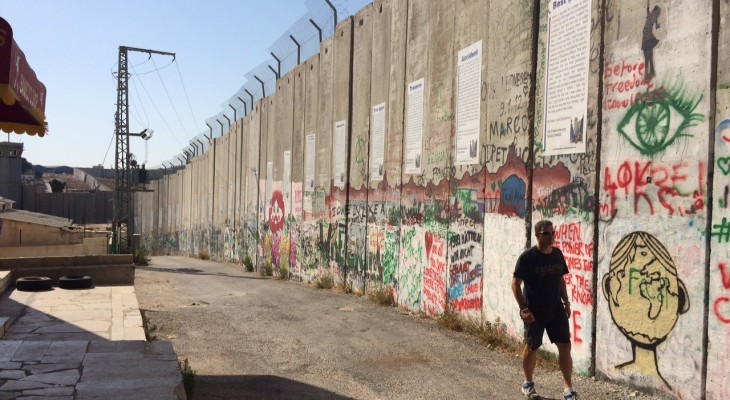 دعوة لحضور لقاء حول فلسطين في مدينة بريستول البريطانية