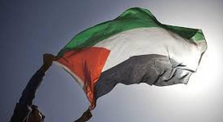 اليونان تؤكد موقفها الثابت من تأييد إقامة الدولة الفلسطينية