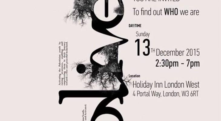 دعوة لحضور حفل الإعلان عن إطلاق مؤسسة فلسطينية شبابية في لندن