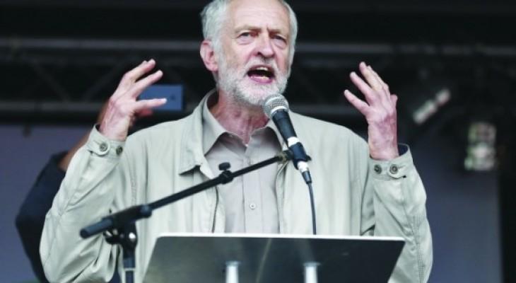 دراسة: جيرمي كوربن- صديق فلسطين- زعيماً لحزب العمال البريطاني... الطريق الملغمة نحو القمة ... المركز العربي للبحوث ودراسة السياسات