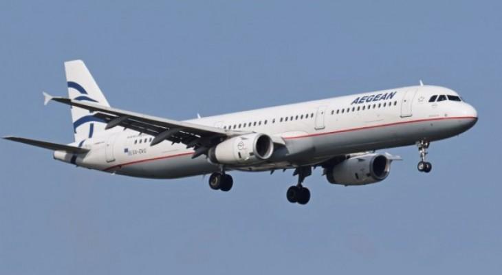 شركة الطيران اليونانية: فلسطينيان يضطران لمغادرة طائرة قبل إقلاعها بسبب قلق ركاب إسرائيليين