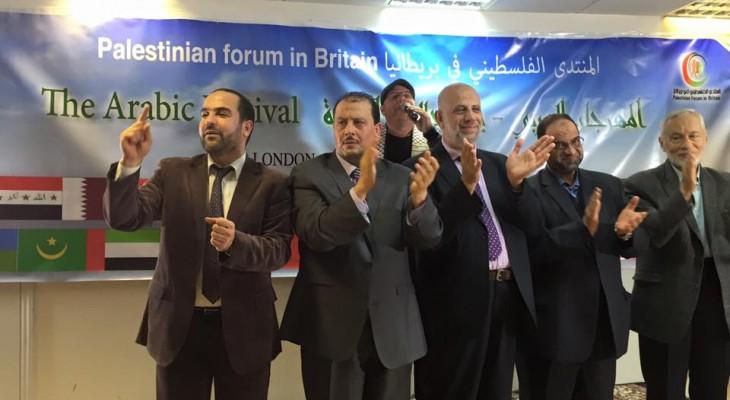 المنتدى الفلسطيني في بريطانيا يستضيف مهرجانا عربيا خصص عائداته لدعم الشعب السوري