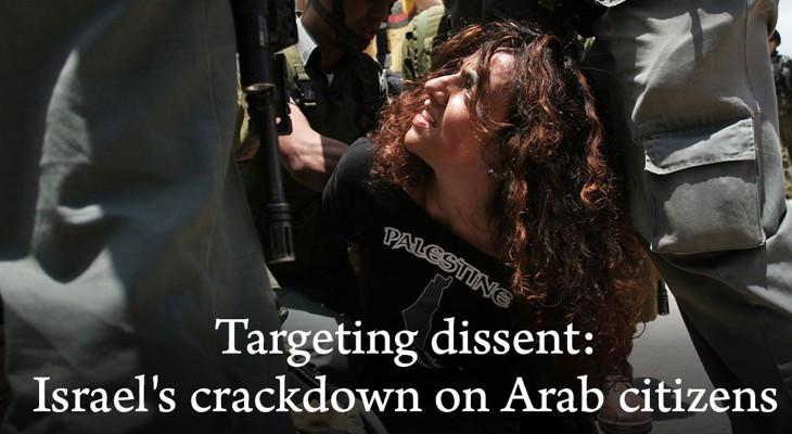 """دعوة لحضور ندوة بعنوان """"الحملة الإسرائيلية على المواطنين العرب"""" في لندن"""