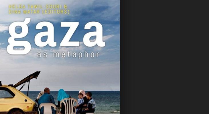 """دعوة لحضور حفل إطلاق كتاب """"غزة كمثال"""" في لندن"""