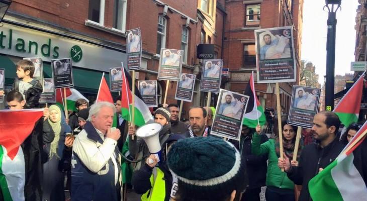 اعتصام أمام السفارة الإسرائيلية في لندن تضامنا مع الأسير القيق