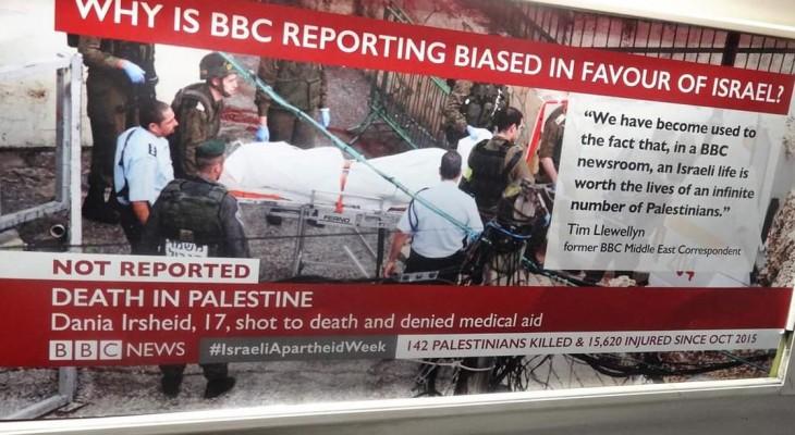 ملصقات في قطارات لندن تدعو إلى مقاطعة إسرائيل