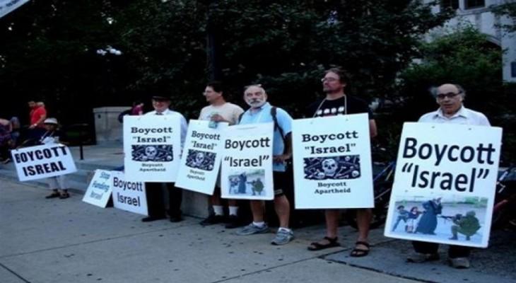 المنتدى الفلسطيني في بريطانيا: مقاطعة الاحتلال حق طبيعي لا يجوز مصادرته