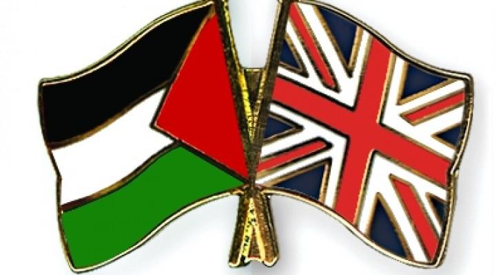 اتفاق مبدئي على تشكيل لجنة مشتركة بين الحكومتين الفلسطينية والبريطانية