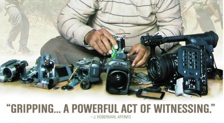 دعوة لحضور فيلم خمس كاميرات محطمة في لندن