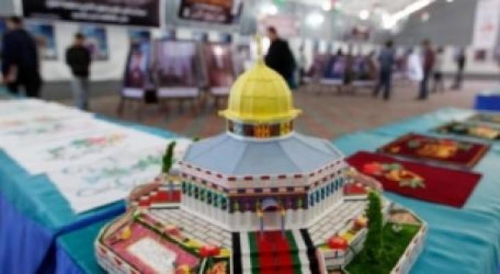 معرض للصناعات والمنتجات الفلسطينية في العاصمة البريطانية لندن