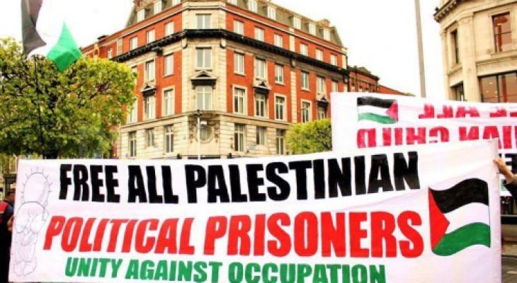 مسيرة تضامنية في لندن مع الأسرى بمناسبة يوم الأسير الفلسطيني