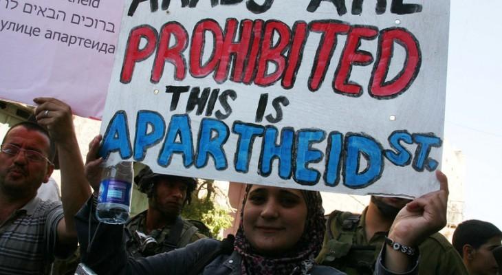 ندوة في العاصمة البريطانية لندن حول نظام الفصل العنصري في جنوب أفريقيا ودولة الاحتلال