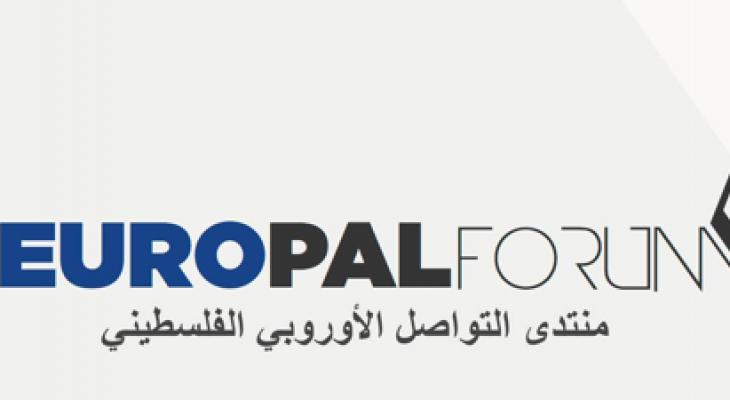 منتدى التواصل الأوروبي الفلسطيني يعلن عن تقرير يفضح ممارسات اللوبي الاسرائيلي في أوروبا
