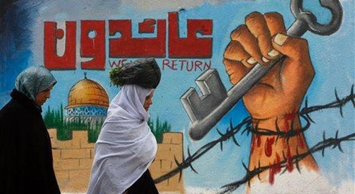 دعوة للمشاركة في الوقفة الاحتجاجية أمام السفارة الإسرائيلية في لندن في الذكرى الثامنة والستين للنكبة